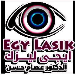 logo egylasik