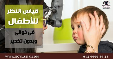 babies eye test