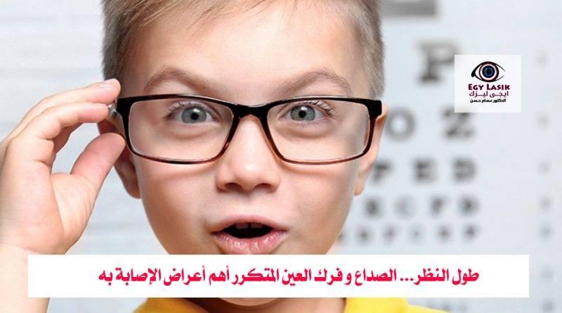 hyperopia-signs-2