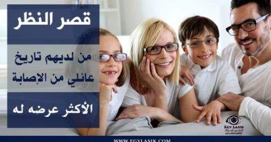 myopia-and-family-history