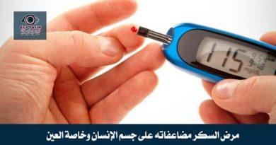 diabetes-disease