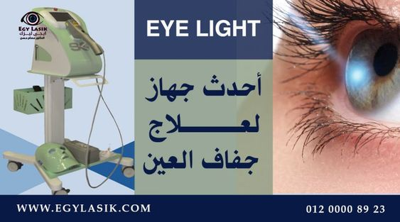 idra-dry-eye-diagnosis