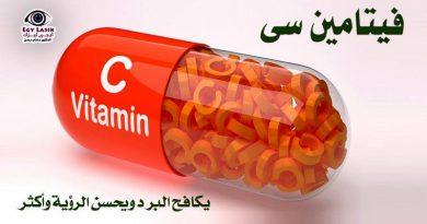 vitamin-c-advantages