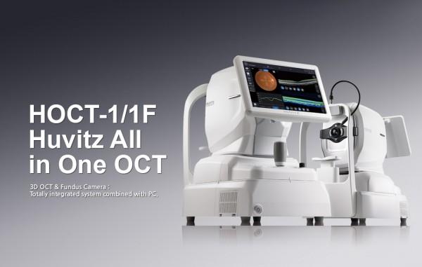 فحوصات وأبحاث العين الدقيقة ودورها في التشخيص والعلاج