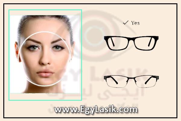 استيقظ مجداف ترقية وظيفية اشكال النظارات الطبية على حسب الوجه بالصور Loudounhorseassociation Org